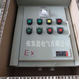 户外使用防爆操作箱LBZ51带防雨罩防爆按钮箱