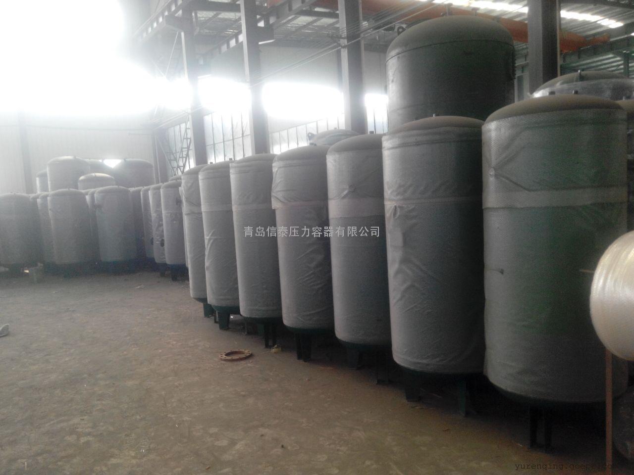 上海天重庆氩气储气罐氩气缓冲罐氩气罐5立方氩气储罐厂家直销