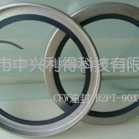 德国CFW油封 B2PT型 PTFE材质 耐高压油封