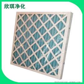 精密活性炭初效空气过滤器 初效纸壳活性炭空气过滤器