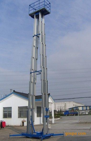 液压电动升降梯图片