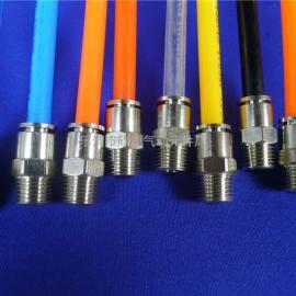 8MM气管接头 金属接头 快插全铜终端螺纹1/4英制管接头