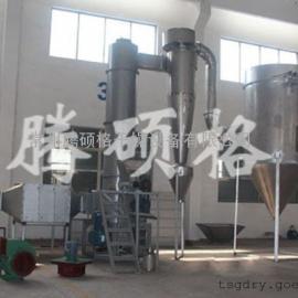 树脂粉专用烘干机、常州腾硕格定制专用的闪蒸干燥设备