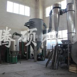 PVDF树脂专用干燥机、常州腾硕格欢迎来电定制闪蒸烘干机