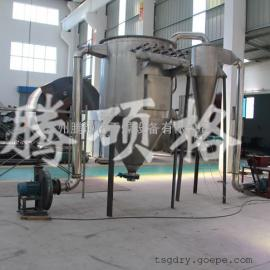快速旋转闪蒸干燥机、腾硕格欢迎来电定购闪蒸干燥设备