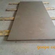 昆明开平板 昆明钢板价格2380