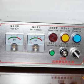 喷涂高压静电发生器 喷涂静电发生器 LS120K静电发生器