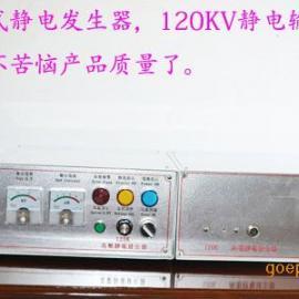 涂装高压静电发生器 涂装静电发生器 喷漆静电发生器