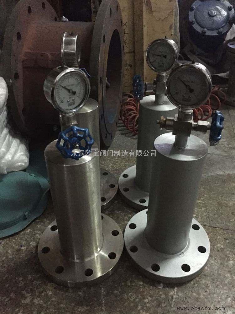 现货供应水锤消除器 水锤吸纳器 SZ9000型