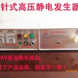 DISK喷漆机静电发生器 LS-120K喷漆静电发生器
