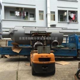 专业生产供应东莞*新发电机尾气净化设备