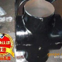 焊接四通生产厂家