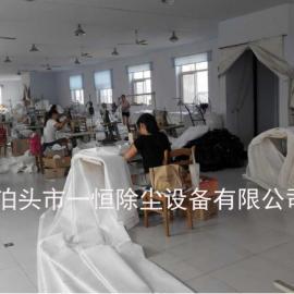 排行*生产商加工订制工业氟美斯涤纶布袋/防尘布袋