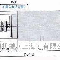 NAKANISHI(NSK)日本中西AMXF-2014BH主轴