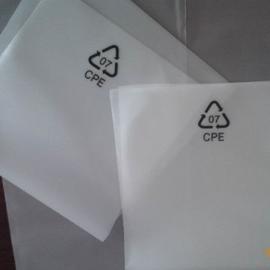 深圳CPE袋,深圳CPE手机袋,深圳CPE印刷袋