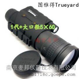 图雅得夜视仪NVM-2560(超大口径 1代+增像管)