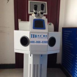 济南光纤激光打标机济南激光焊接机