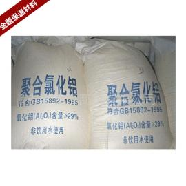 供应高效聚合氯化铝量大从优