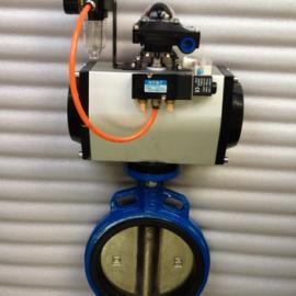 D671X 气动对夹蝶阀生产厂家