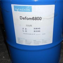 无溶剂德谦消泡剂6800