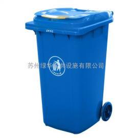 吴江震泽塑料垃圾桶