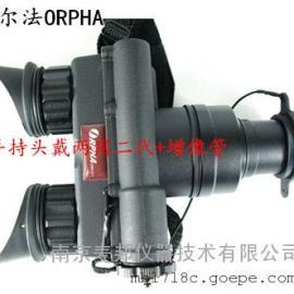 超高清手持头戴两用夜视仪奥尔法ONV2+1X25(2代+)