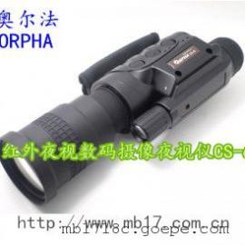 数码夜视仪CS-6奥尔法带摄像功能