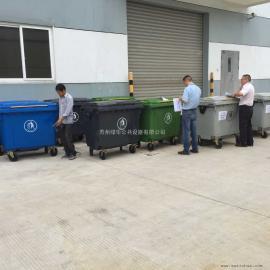 苏州660升垃圾桶-660L升垃圾箱-660升垃圾筐框