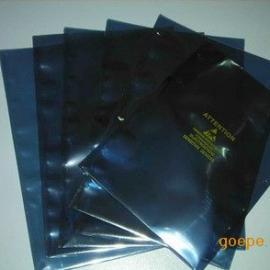 深圳屏蔽包装袋,深圳防潮防静电屏蔽袋