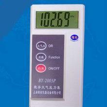 BY-2003P数字大气压力表,数字式大气压计