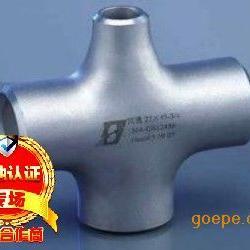 304不锈钢四通生产厂家