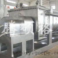 煤灰专用干燥机、桨叶干燥设备-常州腾硕格专业供应