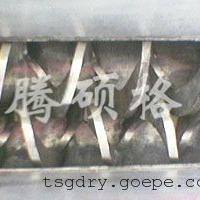 豆粕专用干燥机、常州腾硕格专业制造桨叶干燥设备