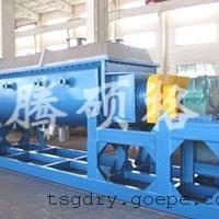 工业污泥烘干机、桨叶干燥设备-常州腾硕格厂家直供