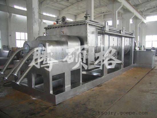 污泥干燥机价格、常州腾硕格欢迎来电定制桨叶干燥设备