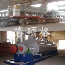 纺织污泥处理干燥机、常州腾硕格生产优质的空心桨叶烘干机