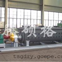 双螺旋污泥烘干机、性能稳定的桨叶干燥设备-常州腾硕格生产