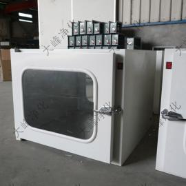 800型机械连锁传递箱 钢板烤漆传递柜