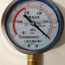 正品现货供应YN-100耐震真空压力表