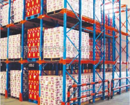 贯通式仓储货架,南京新标特仓储设备有限公司