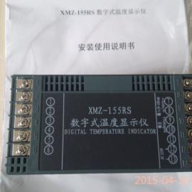 厂商让利特惠直销XMT-22B数字式温度显示调节仪质量保证