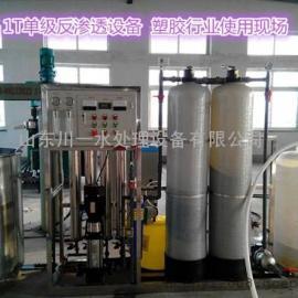 青岛反渗透设备公司|工业用水反渗透设备