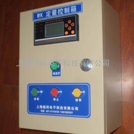 自动灌水控制装置