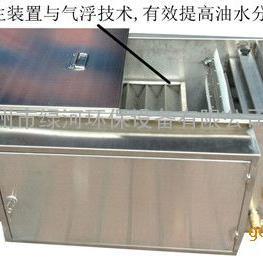 三亚无动力油水分离器 经济型分离器 无需电力 高效油水分离