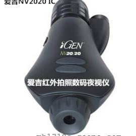 数码夜视仪NV2020IC美国爱吉(支持SD卡、可拍照)