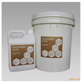 专业供应+葆力孚+PVC防静电蜡+防静电地板蜡+厂家直销