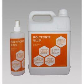 厂家批发+葆力孚+静电消除剂P2608+快干型防静电液喷剂