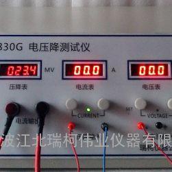rooko电线束插接器压降测试系统
