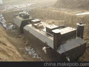 污水处理设备|一体化设备|地埋式污水处理设备