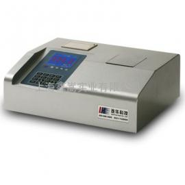 兰州连华5B-3B V8型多参数水质分析仪